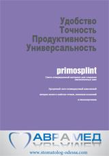 Primotec Primosplint